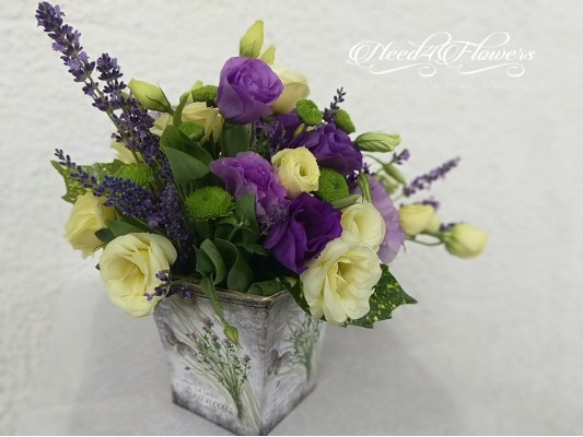 "Buchet ""Lovely wishes"""